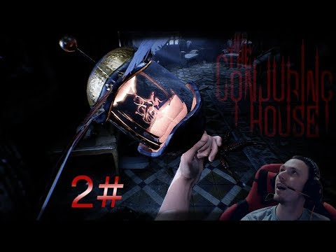 Ужасы The Conjuring House продолжаем 2 часть