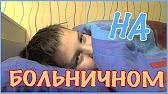 Развод или нет! iphone X за 70 рублей! Оформление заказа №282 .
