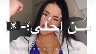 اغنية طب ناسي العيشة 🤘🏻😴 اول فيديو اللي في القناة اشتراك 😴وفعل زر الجرس