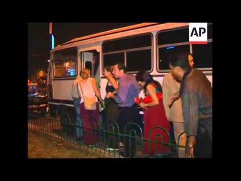 WRAP  AP cover of attacks on Mumbai hotels
