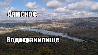 Аянское Водохранилище Поход Выходного Дня Вода В Крыму Пойдем В Поход