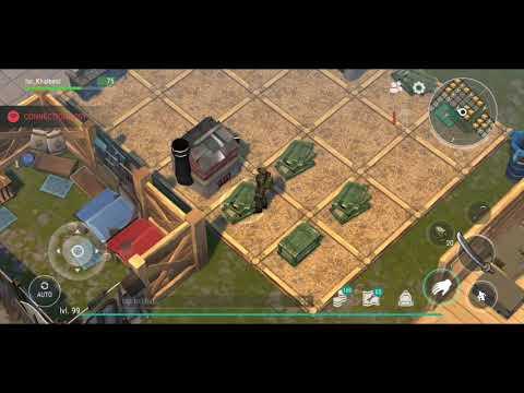 LDOE REGULER RAID PLAYER 5233 BASE