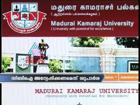 Madurai Kamaraj University Scam