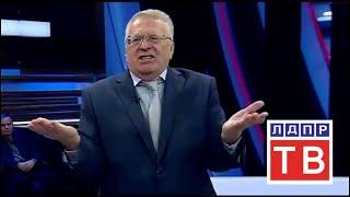 Жириновский прокомментировал речь новоуренгойского ученика в Бундестаге. 60 минут от 20.11.17