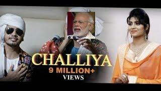 Modi ji : Chaliya Balakpan ka