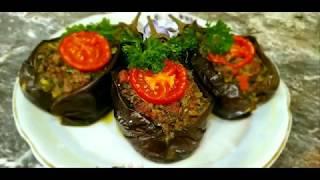 Баклажаны по-турецки. Шедевр из самых обычных продуктов! Фаршированные баклажаны.