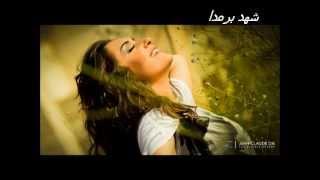 ملكات جمال سوريا 2013 - Queen Beauty Syrian Girls