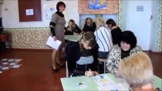 Майстер-клас з англійської мови Кравченко Н.М.