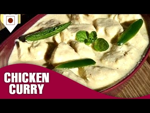 Chicken Curry With White Gravy Easy Cook With
