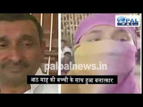 इंसानियत हुई फिर शर्मशार , आठ माह की बच्ची के साथ बलात्कार/INDORE RAPE CASE