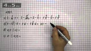 Упражнение 1221. Вариант А. Б. В. Г. Математика 6 класс Виленкин Н.Я.