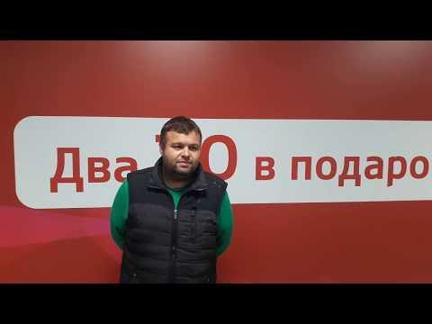 Отзыв владельца Kia Sorento 2014 о прохождении ТО у официального дилера КИА в Москве ФАВОРИТ МОТОРС