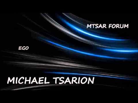 Michael Tsarion. The Human Ego