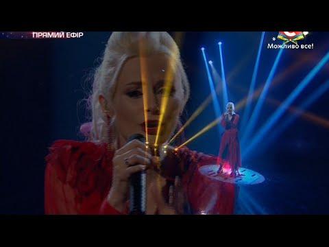 Видео: Х-фактор-5 Ирина Василенко - Я буду з тобоюБажана cover Гала-концерт27.12.2014