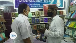 Book Fairs held in South India