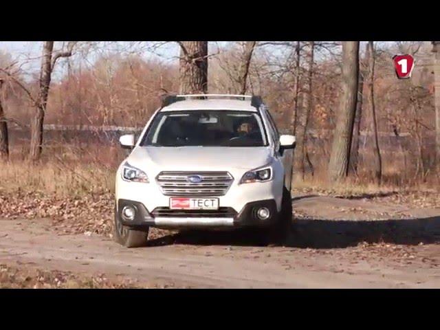 """АвтоПОЛИГОН"" Subaru Outback"