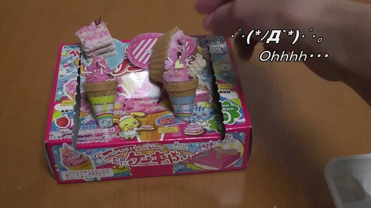 how to make popin cookin ice cream