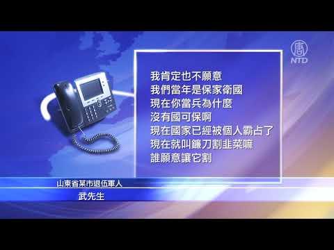 重罚挡不住 中国拒服兵役频现(图/视频)