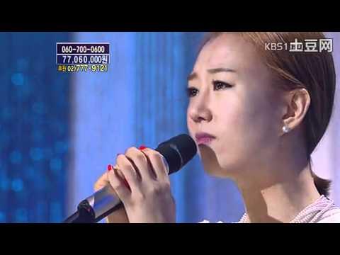 사랑의리퀘스트 초혼(招魂) Jang yoon-jeong