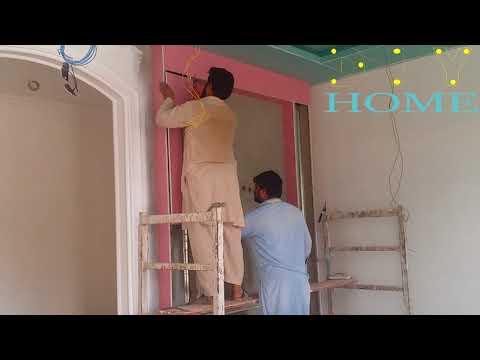 How To Make Drywall Wall Decor Gypsum Board Wall Installation || DIY GYPSUM & GYPSUM BOARD