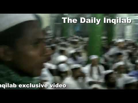 কক্সবাজারে ফাতেহায়ে ইয়াজদাহুম উপলক্ষে ঈসালে ছওয়াব মাহফিল শুরু