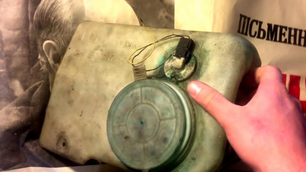 Потек бочек омывателя w202 Мерседеса.Как починить бочек обывателя. Дырявыймерс