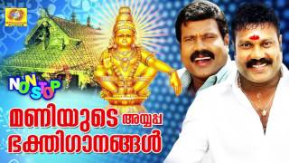Maniyude Ayyappa Bakthiganangal | Kalabhavan Mani Songs | Non Stop Devotional Ayyappa Songs