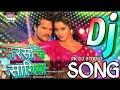 Sarso Ke Sagiya Khesari Lal Yadav    Super Hit Bhojpuri Dansing Dj Song  2017