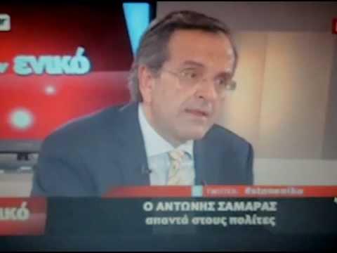"""Σαμαράς: """"Ηλεκτρονικό Τιμολόγιο"""""""