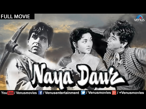 Naya Daur Full Movie | Dilip Kumar Movies | Superhit Bollywo