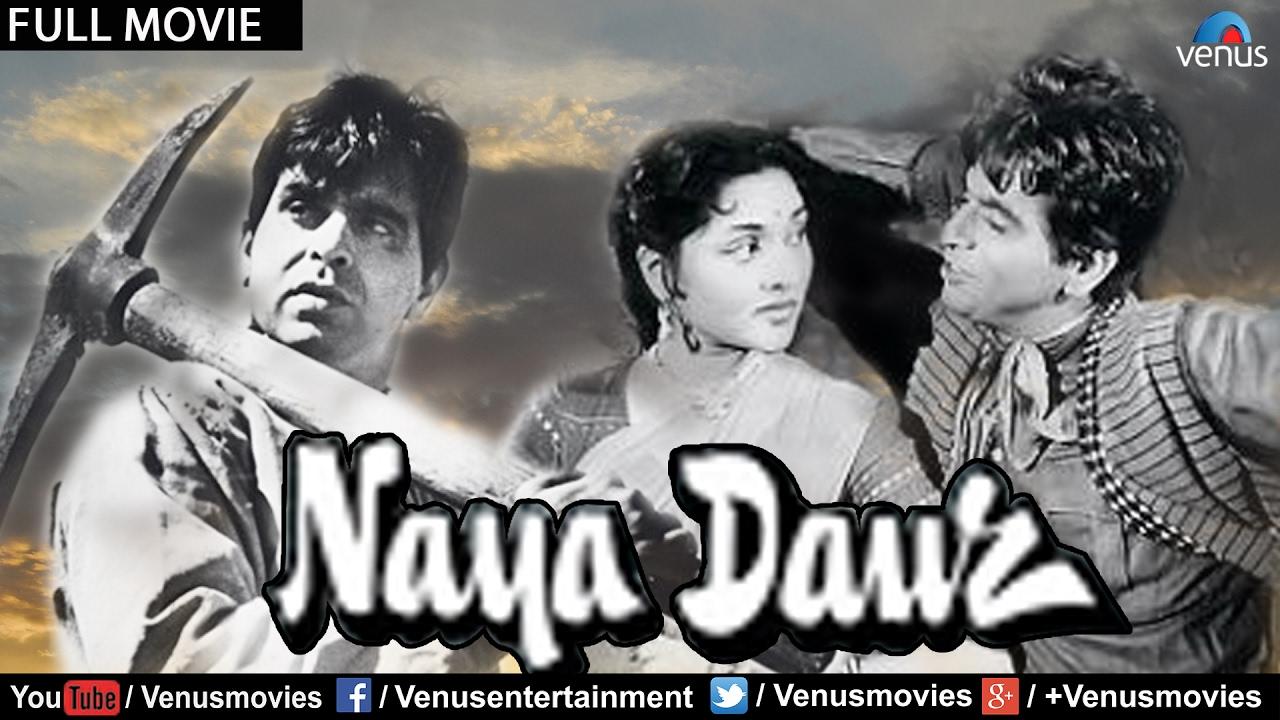 Naya Daur Full Movie  Dilip Kumar Movies  Superhit -8439