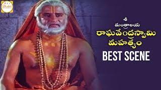 Sri Mantralaya Raghavendra Swamy Mahatyam Scenes - Rajnikanth blesses His Devotee