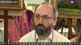 Ashxarhi Hayere / Армяне Мира - Emil Arzangulyan