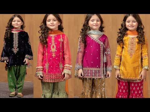 Elegant Designer Collection Of Baby Girls Dresses Maria B Kids Collection 2019 2020 Youtube