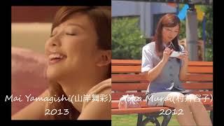 Mai Yamagishi(山岸舞彩) Yoko Murai(村井容子)