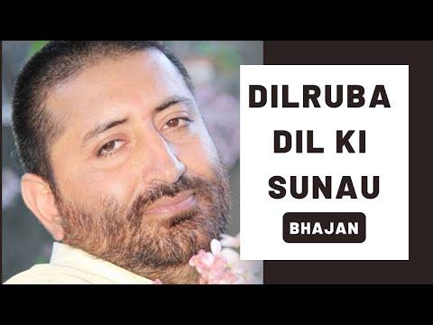 Dilruba Dil Ki Sunaoo - Narayan Prem Sai