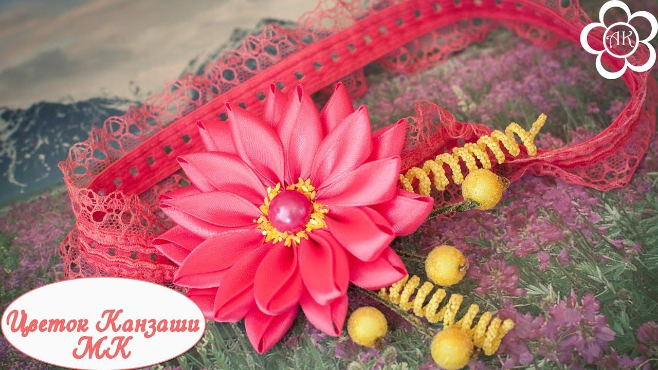 Цветы из ленты 1 см мастер класс