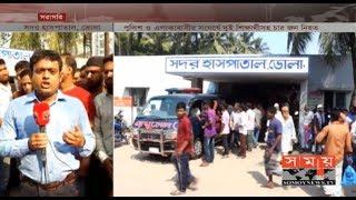Exclusive: ফেসবুকের স্ট্যাটাসকে কেন্দ্র করে ভোলায় তুলকালাম! | Somoy TV