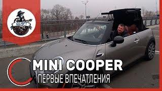 MINI Cooper S Cabrio обзор и тест-драйв / Мини Купер на подъемнике.
