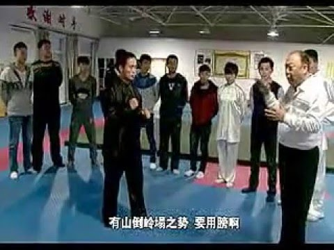Dai family Xin Yi Liu He quan, master Liang Xiaofeng--English subtitle(press CC)