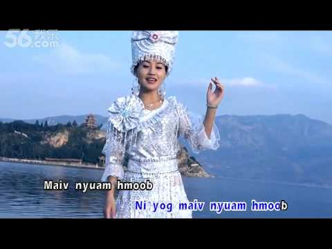 Mim Yaj (杨香) - Kuv Lub Siab Ya (我心飞扬) Hmong-Chinese Edit Version