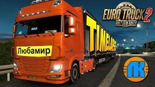 NIGHT TIMELAPSE \ Euro Truck Simulator 2 Multiplayer \ GAME DOWNLOAD \ СКАЧАТЬ ЕВРО ТРЕК СИМУЛЯТОР 2