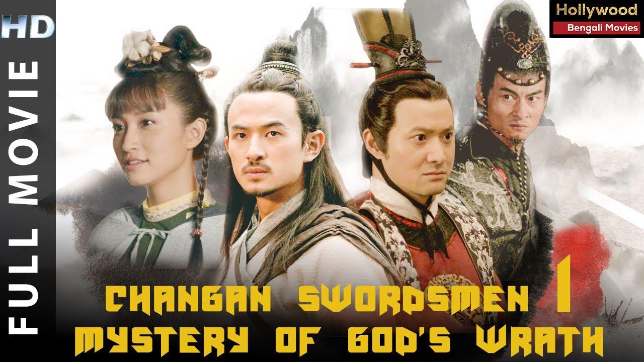 Changan Swordsmen: Mystery of God's Wrath (2016) [Tamil + Telugu + Hindi + English] HD Movie