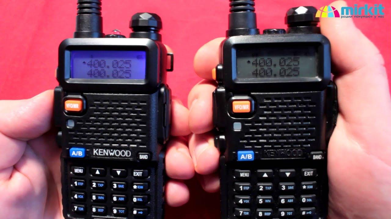 Портативные радиостанции ( рации ) kenwood ( кенвуд ) серии th, tk и другие модели. Эти рации кенвуд являются. Мощностью передатчика. На рынке существует множество гарнитур и других аксессуаров для радиостанций kenwood. Портативная радиостанция kenwood tk-2000. Купить 9 880 руб.