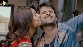 Mirchi Telugu Movie Part 5/13 | Prabhas, Anushka, Richa | Sri Balaji Video