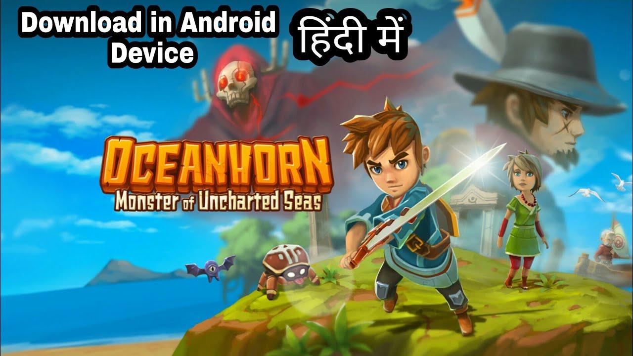 download oceanhorn 2 apk android