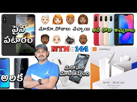 Nanis TechNews Episode 144: Mi Max 3 Renders, Specifications, in Telugu ~ Tech-Logic