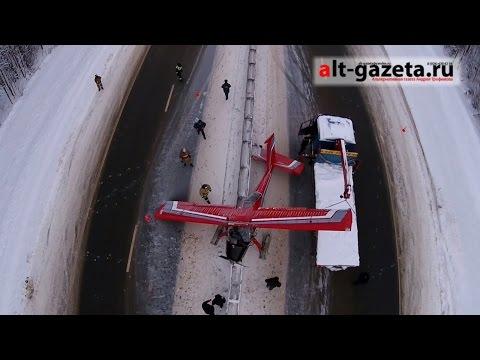 На фото Самолет совершил экстренную посадку на Ярославское шоссе изображение