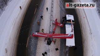 Самолет совершил экстренную посадку на Ярославское шоссе(, 2016-01-23T15:21:18.000Z)