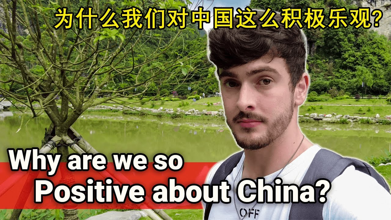 Why are we SO positive about China? // 我们为何对中国如此正面?